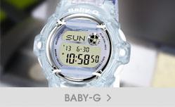 montres casio baby-g