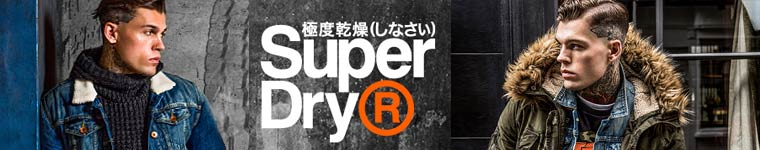 boutique officielle superdry